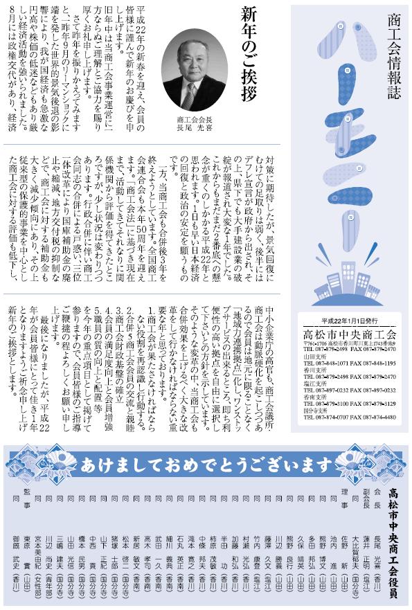 ハーモニー第06